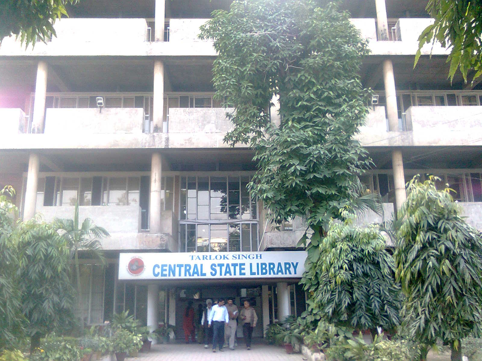 Central State Library Chandigarh