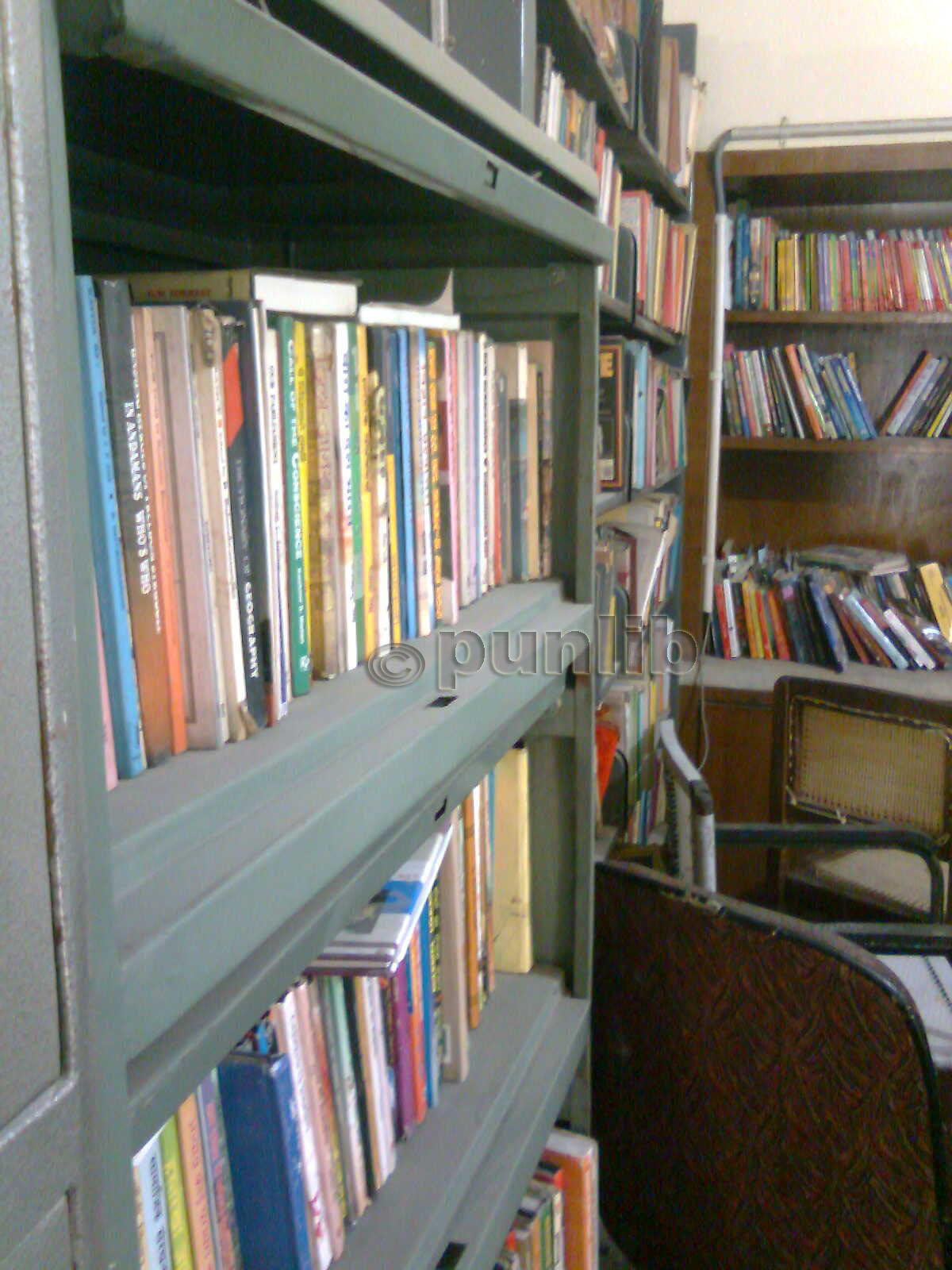 District Library Faridabad