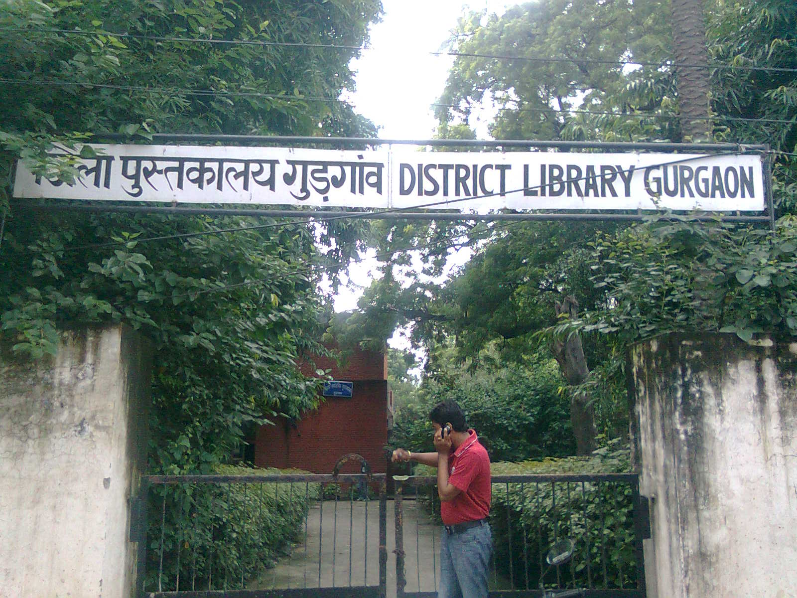 District Library Gurgaon