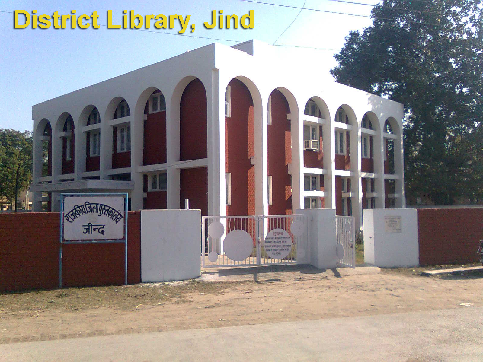 District Library Jind