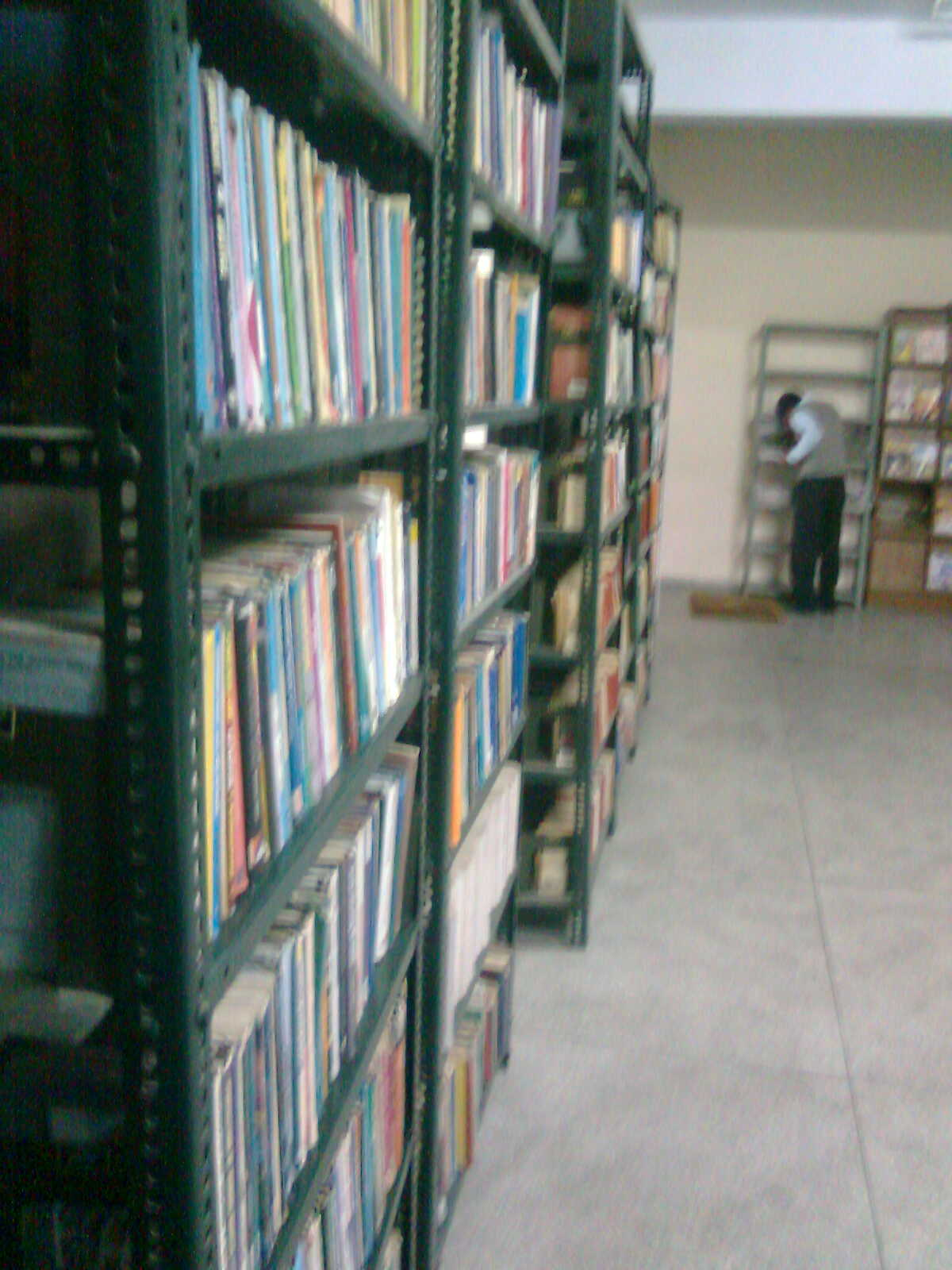 District Library Panchkula
