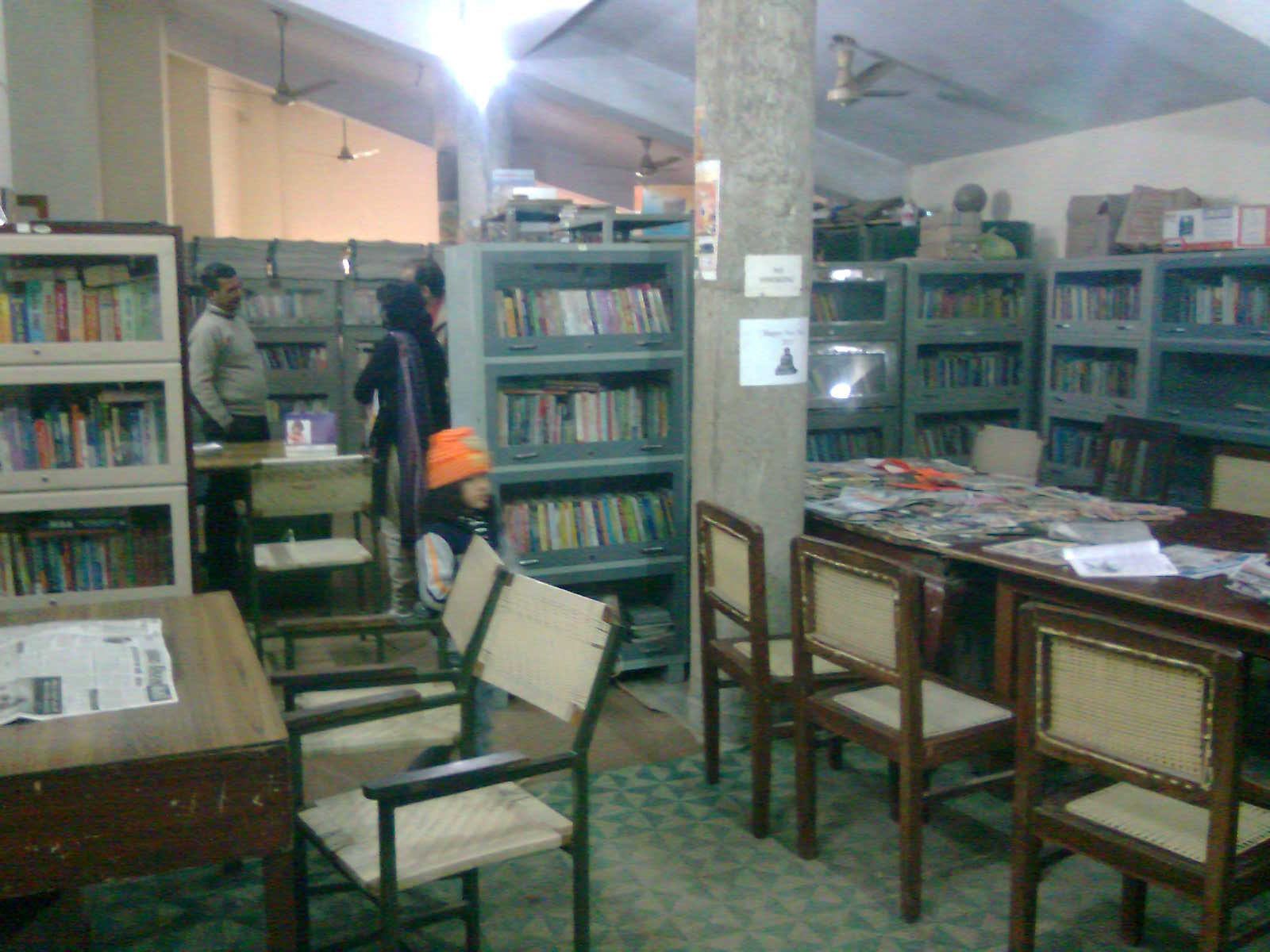 District Library Rewari