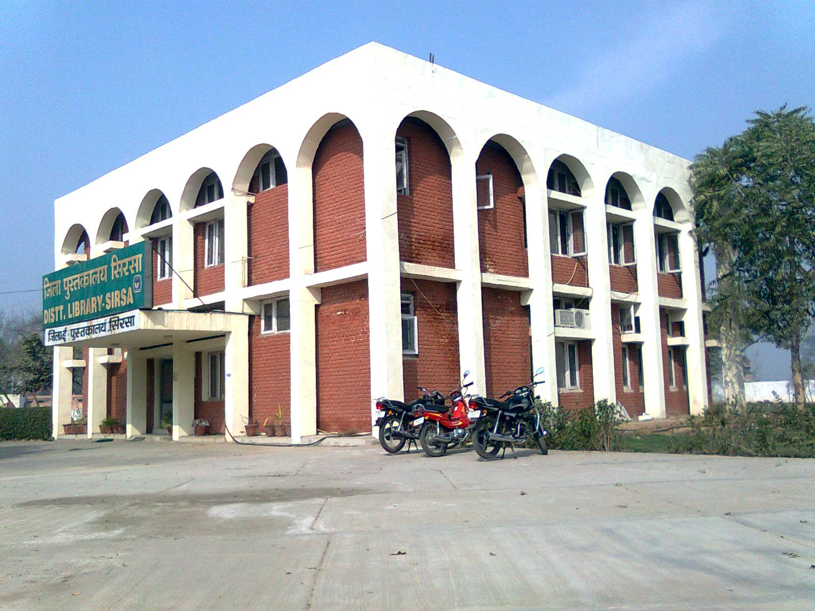 District Library Sirsa
