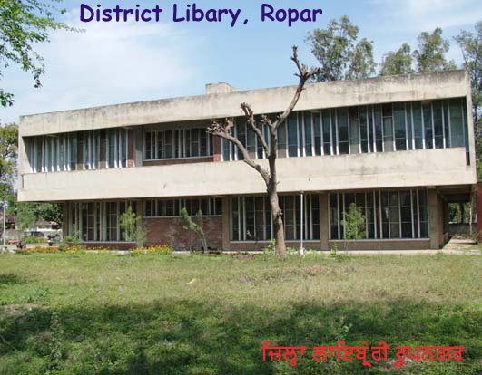 District Library Ropar(Pb.)
