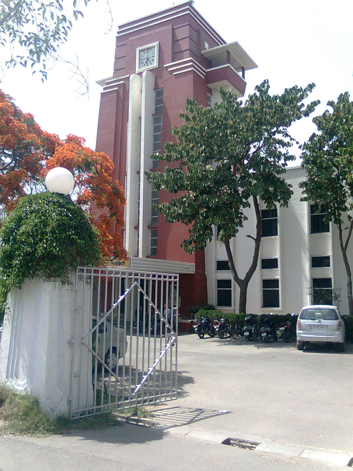 Central State Library, Patiala